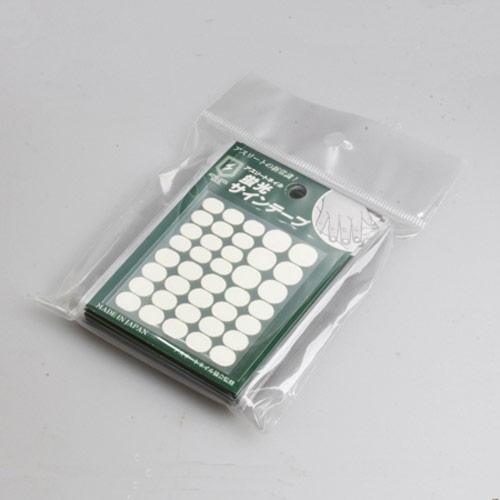 ATHLETE NAIL 蛍光サインテープ ホワイト 2枚入り×12セット 【アスリートネイル/保護テープ/スポーツ/ネイルケア】