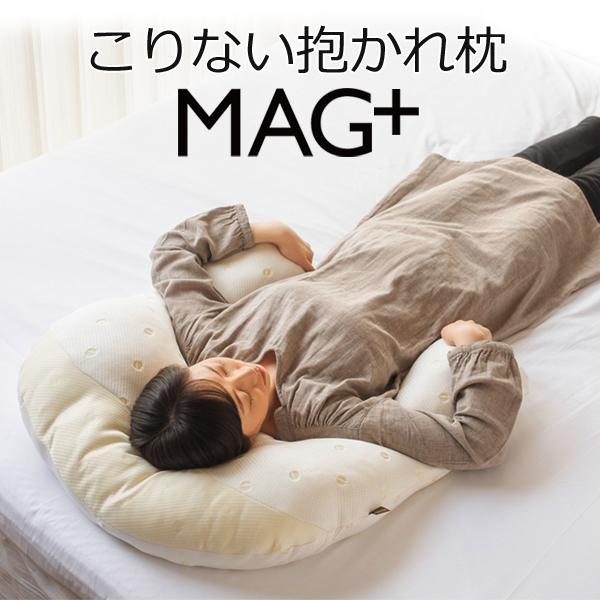 肩こり 枕