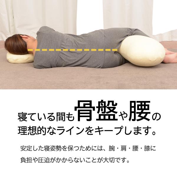 癒しの抱き枕 11種類から選べる枕カバー付きあす楽 日本製抱き枕カバー 授乳クッション 妊婦 ロング 横向き 骨盤 腰痛 猫背 背骨 いびき対策 柔らかい だきまくら 調整 綿 100% パイル 洗える 国産 母の日 プレゼント ラッピング ギフト