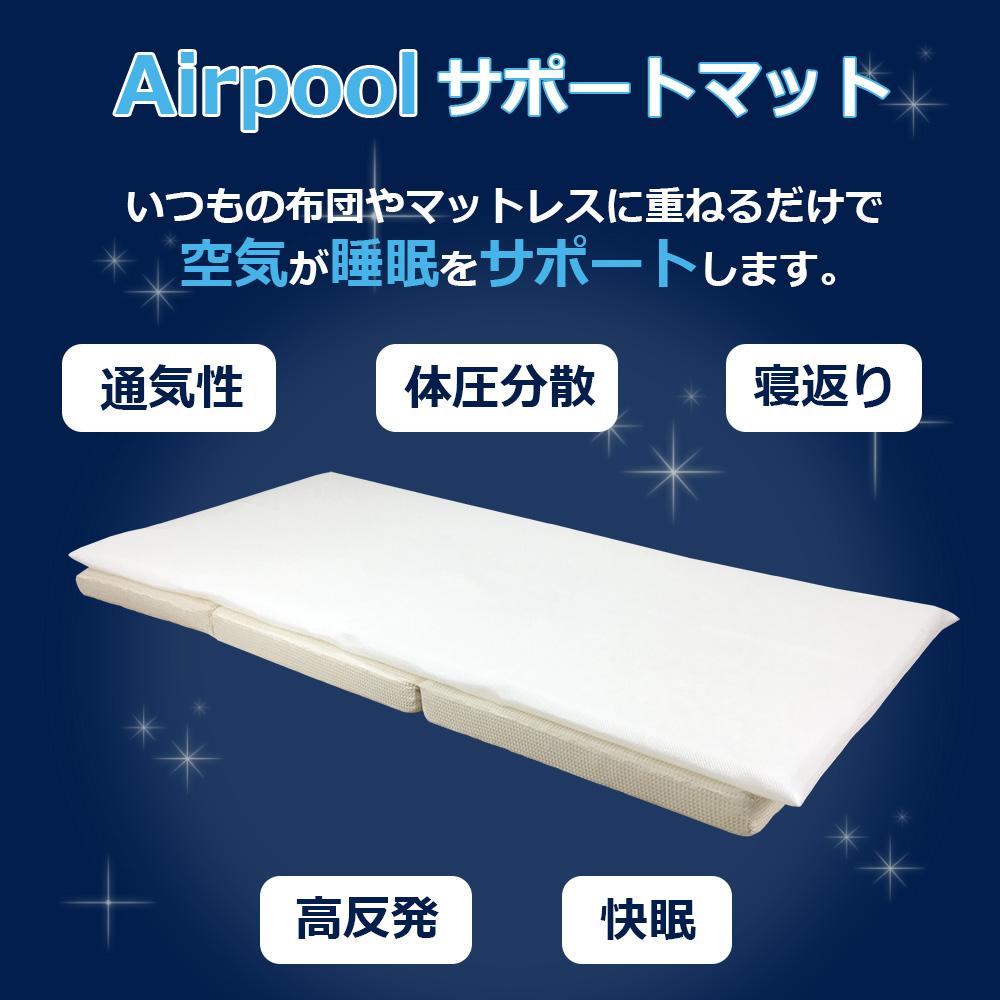 高反発マット シングル 価格 交渉 送料無料 体圧分散 固め マットレス に重ねるだけで眠りをサポート 洗える 敷布団 サポートマット 25%OFF