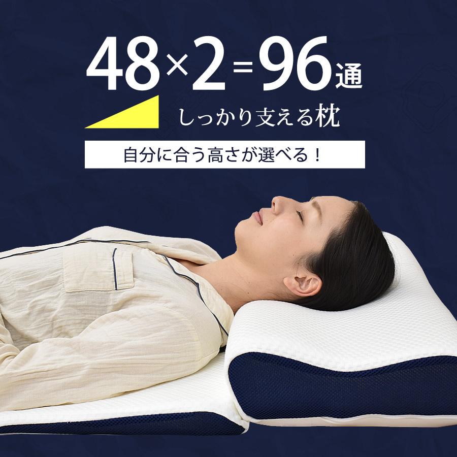 高反発 低反発 お得クーポン発行中 枕 高さが選べる 肩こり 頭痛 解消 10%OFFクーポン配布中 96通りの高さが選べる枕 寝姿勢180度が快眠出来る 包み込むような安心感 頭 高さ調節 ピロー 人気 おすすめ 最安値 背中まで支える PILLOW 送料無料 首 SLEEP いびき対策