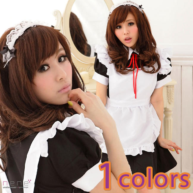 nene | Rakuten Global Market Dudley in a maid outfit cosplay costume costumes Halloween costume ? Royal maid style!. u0026quot;respondu0026quot;  sc 1 st  Rakuten & nene | Rakuten Global Market: Dudley in a maid outfit cosplay ...