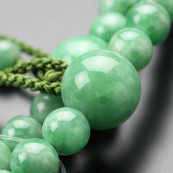 数珠,2000300101139