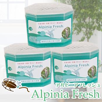 アルピニアフレッシュ 190g×3個セット国産 オーガニック 芳香剤 お得なキャンペーンを実施中 人気激安 送料無料 消臭 台所 芳香 ネオナチュラル 月桃