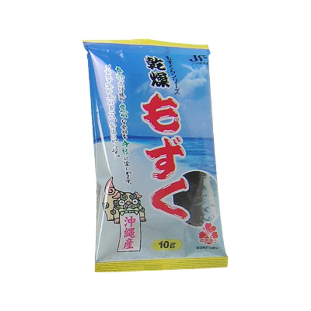 沖縄乾燥もずく モズくん 10g国産 オーガニック 健康食品 ランキング 卸売り 無添加 保存食 人気の製品 もずく 沖縄 食物繊維