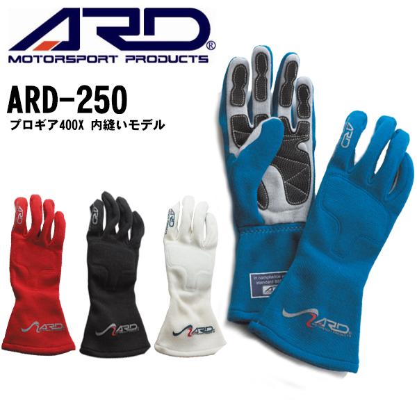 【送料無料】ARD(エーアールディー) プロギア400X 内縫いモデル ProGear/グローブ/ピタード/Pittards/レーシング/モータースポーツ【楽ギフ_包装選択】[BB]