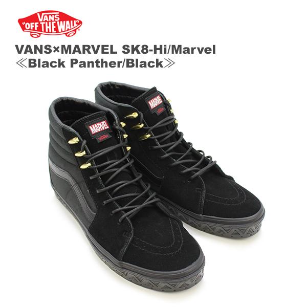【送料無料】バンズ×マーベル(VANS×MARVEL) スケートハイ/マーベル(SK8-Hi/Marvel)ブラックパンサー/メンズ スエード スニーカー ≪Black Panther/Black≫【楽ギフ_包装選択】【r】[BB]
