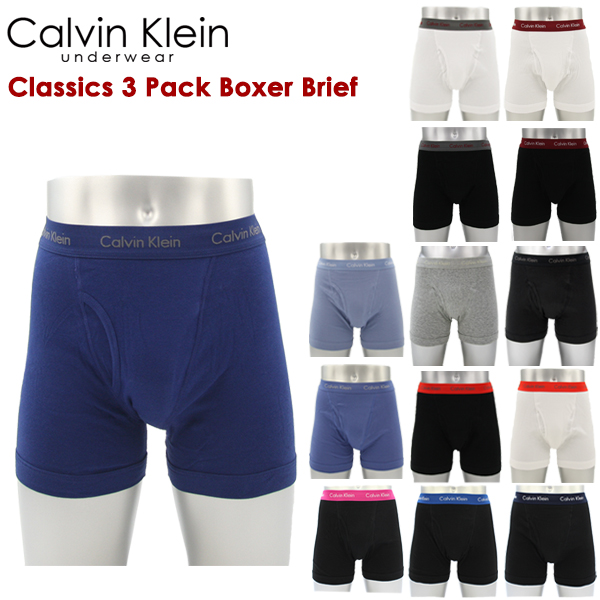 Mens Cotton Underwear Classic EMS Boxer Briefs
