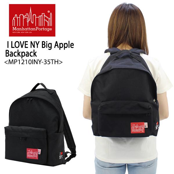 【送料無料】【国内正規品】マンハッタン ポーテージ(Manhattan Portage ) I LOVE NY Big Apple Backpack(MP1210INY-35TH) バックパック≪M≫ リュックサック/デイバッグ【楽ギフ_包装選択】[DD]
