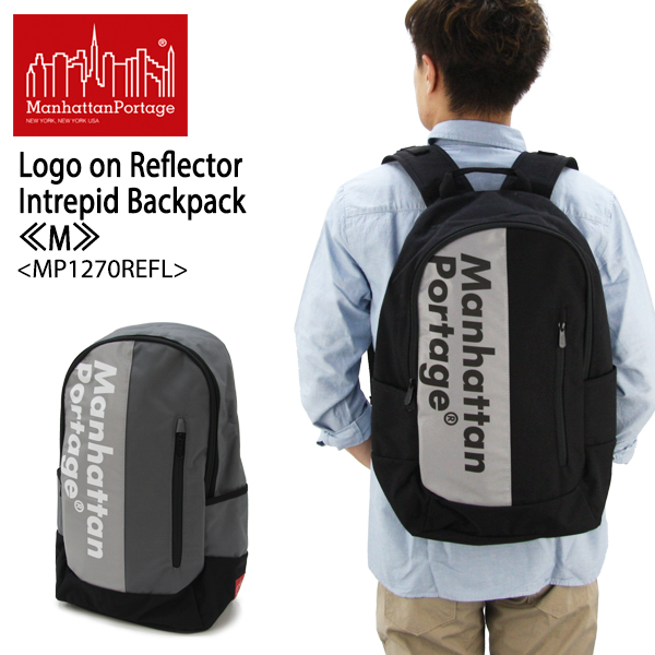 【送料無料】【国内正規品】マンハッタン ポーテージ(Manhattan Portage) Logo on Reflector Intrepid Backpack(MP1270REFL) バックパック≪M≫ リュックサック/かばん/デイバッグ[DD]