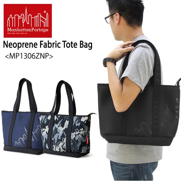 【送料無料】【国内正規品】マンハッタン ポーテージ(Manhattan Portage) Neoprene Fabric Tote Bag(MP1306ZNP)ネオプレン ファブリック トート≪M≫ バッグ【楽ギフ_包装選択】[DD]