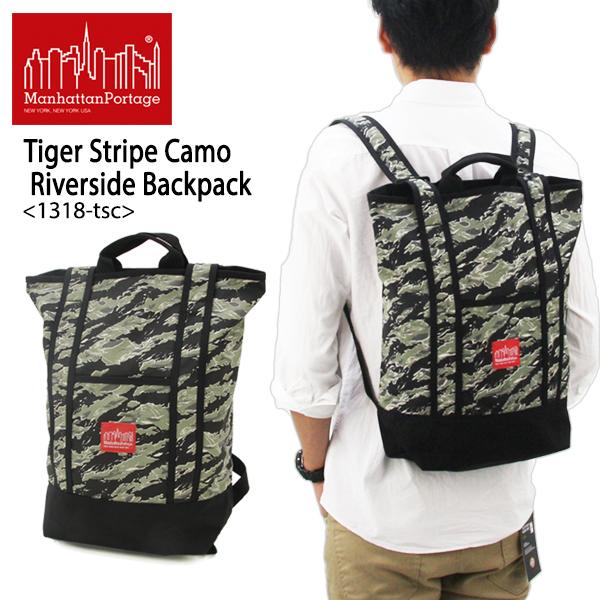 【送料無料】【国内正規品】マンハッタン ポーテージ(Manhattan Portage) Tiger Stripe Camo Riverside Backpack(1318TSC) バックパック バッグ≪M≫【楽ギフ_包装選択】[DD]