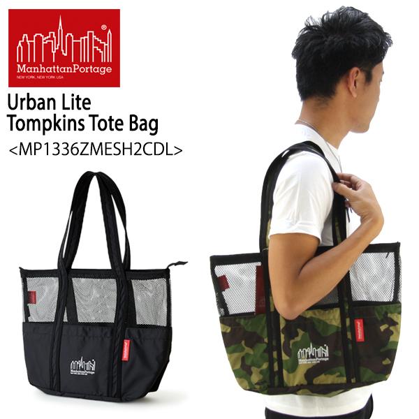 【送料無料】【国内正規品】マンハッタン ポーテージ(Manhattan Portage) Urban Lite Tompkins Tote Bag(MP1336ZMESH2CDL) ≪M≫ トートバッグ/かばん【楽ギフ_包装選択】[DD]