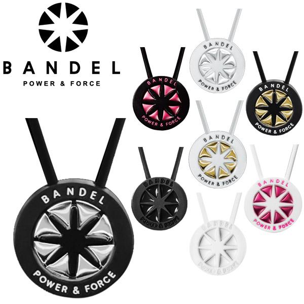 【ゆうパケット送料無料】 【ゆうパケット送料無料】バンデル(BANDEL) Necklace Metallic ネックレス メタリック/シリコン/アクセサリー/首[AA-2]