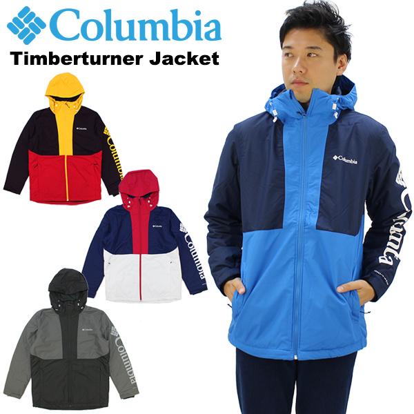 【送料無料】【国内正規品】コロンビア(Columbia) Timberturner Jacket(EE0903) ティンバーターナー ジャケット メンズ/アウター/スノージャケット[BB]