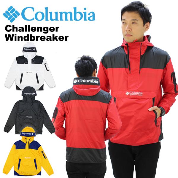 【送料無料】【国内正規品】コロンビア(Columbia) Challenger Windbreaker(KE2005) チャレンジャーウィンドブレーカー/アノラック/ メンズ/アウター[BB]