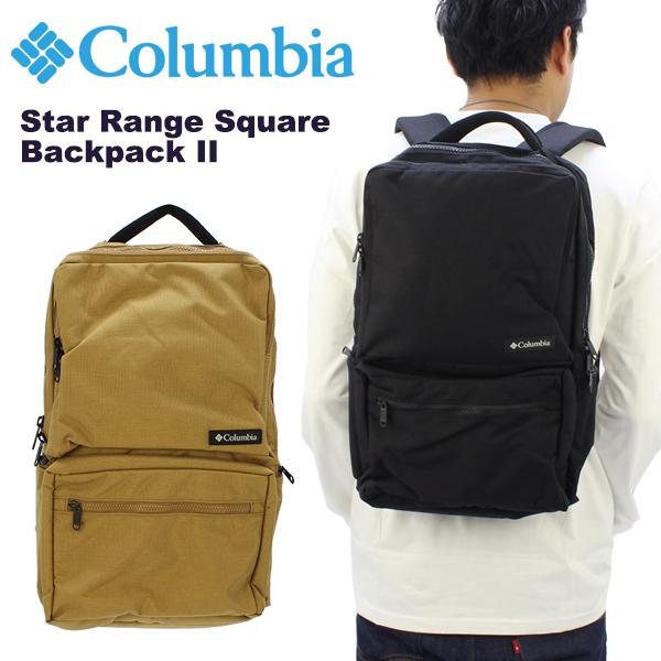 【送料無料】【国内正規品】コロンビア(Columbia)Star Range Square Backpack II(スターレンジスクエアバックパックII/PU8198) バックパック/ アウトドア/リュック[DD]