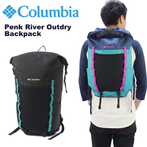 【送料無料】【国内正規品】コロンビア(Columbia)Penk River Outdry Backpack(ペンクリバーアウトドライバックパック/PU8276) バックパック/ アウトドア/リュック【楽ギフ_包装選択】[DD]