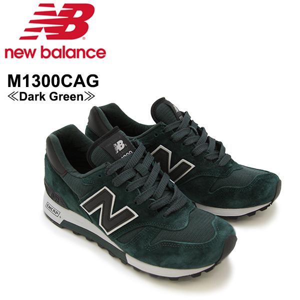【送料無料】ニュー バランス(New Balance) M1300 Made In USA ランニング スニーカー ≪M1300CAG/Dark Green≫シューズ/メンズ/男性用【楽ギフ_包装選択】[CC]