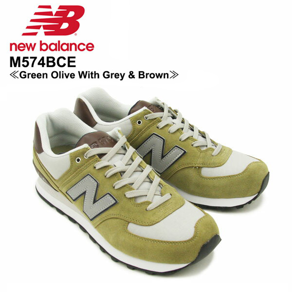 【送料無料】ニュー バランス(New Balance) M574/574 Cruisin ランニング スニーカー ≪M574BCE/Green Olive With Grey & Brown≫シューズ/メンズ/男性用【楽ギフ_包装選択】[CC]