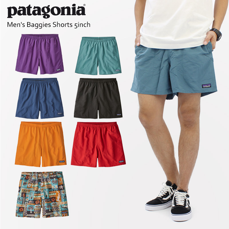 outlet online lowest price designer fashion neoglobe: Patagonia (patagonia) men buggies short 5 inches (Mens ...