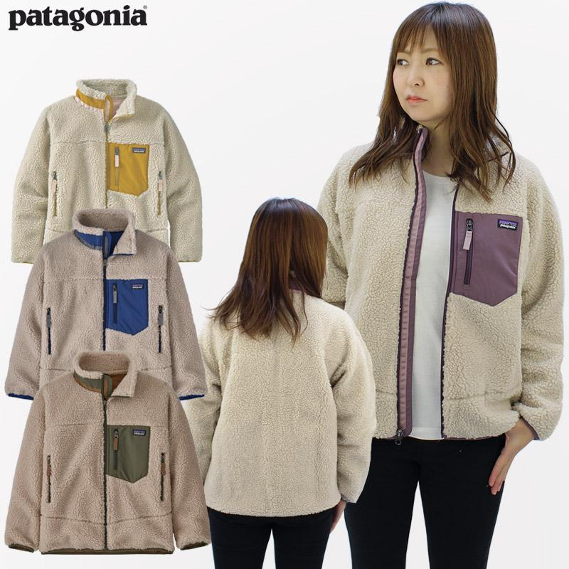 豪華な 送料無料 パタゴニア patagonia キッズ クラシック レトロX ジャケット 買物 Kids フリース X Jacket アウター Classic Retro BB