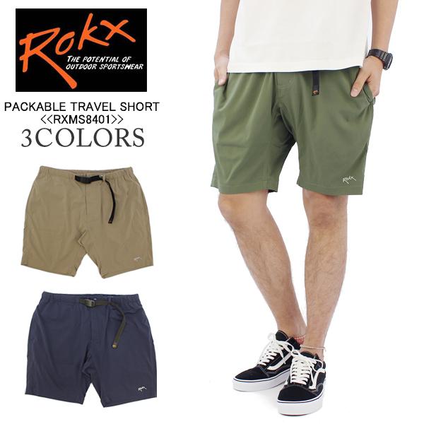 【国内正規品】ロックス(ROKX) PACKABLE TRAVEL SHORT クライミング パンツ/ショート パンツ/メンズ/男性用【楽ギフ_包装選択】【r】[AA]