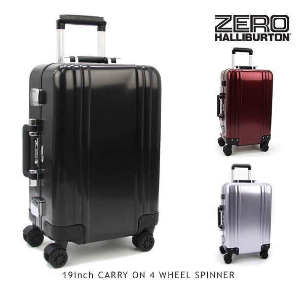 【送料無料】ゼロハリバートン(ZERO HALLIBURTON) ZRトローリー (19inch CARRY ON 4 WHEEL SPINNER)【楽ギフ_包装選択】【16】[FF]