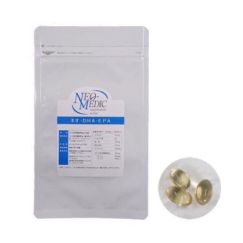 多価不飽和脂肪酸で血液サラサラ ネオメディックサプリメントシリーズ ネオ DHA 約1か月分 あす楽対応 チープ 90粒入り 35%OFF EPA