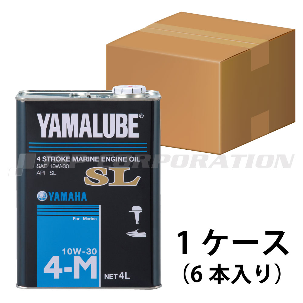 YAMAHA(ヤマハ)4サイクル(ガソリン)マリンオイルSL10W-30 1ケース  スチール缶 4L×6本