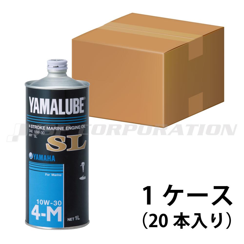YAMAHA(ヤマハ)4サイクル(ガソリン) マリンオイルSL10W-301ケース スチール缶 1L×20本