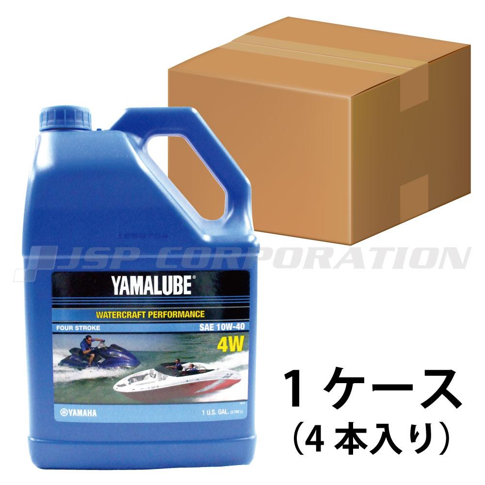 YAMAHA(ヤマハ)ヤマルーブ 4W 1ケース(4)10W-40 3.785L×4本 1ケース