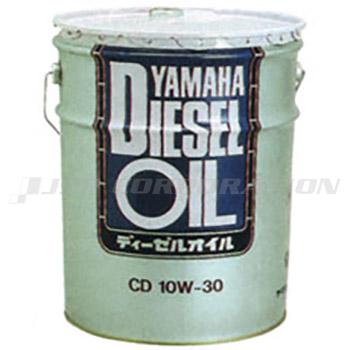 YAMAHA(ヤマハ)ディーゼルオイル(マルチグレード) 10W-30タイプ シルバー缶 20L ペール缶
