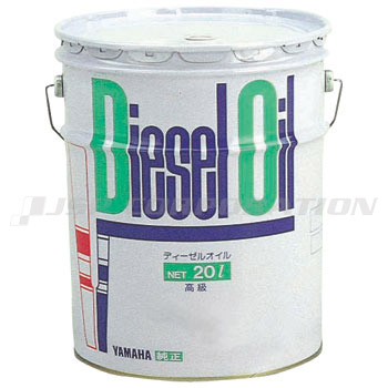 YAMAHA(ヤマハ)ディーゼルオイル(マルチグレード) 10W-30タイプ 白缶 20L ペール缶