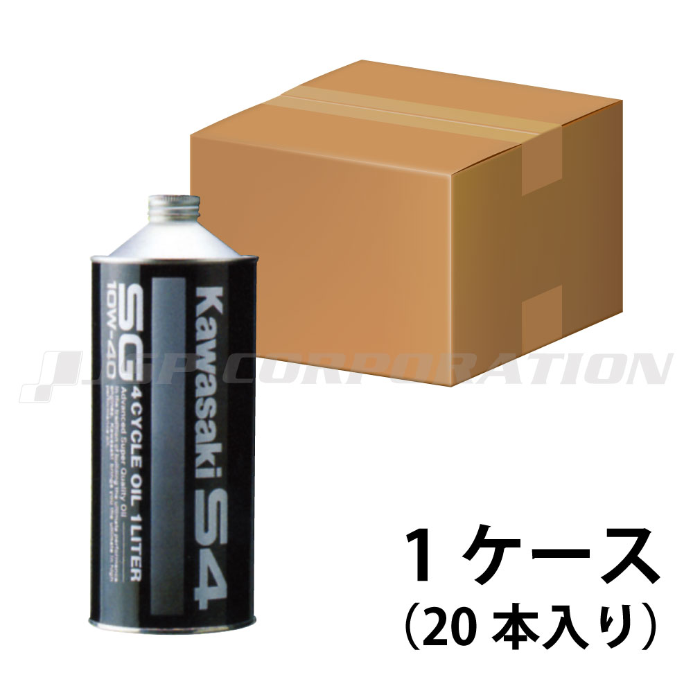 KAWASAKI4サイクルジェットオイル S4SG-10W-40 1L 1ケース 20本