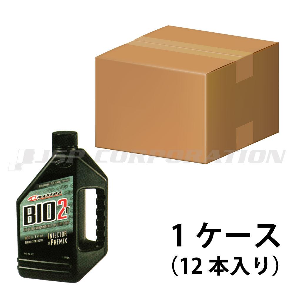 MAXIMAバイオ2T オイル【1ケース】 《1L×12本》