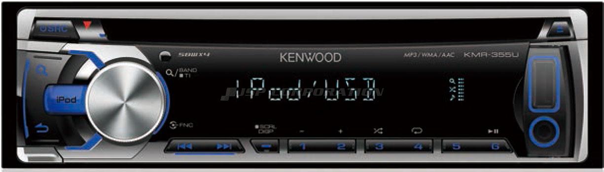 KENWOODマリンオーディオKMR-355U
