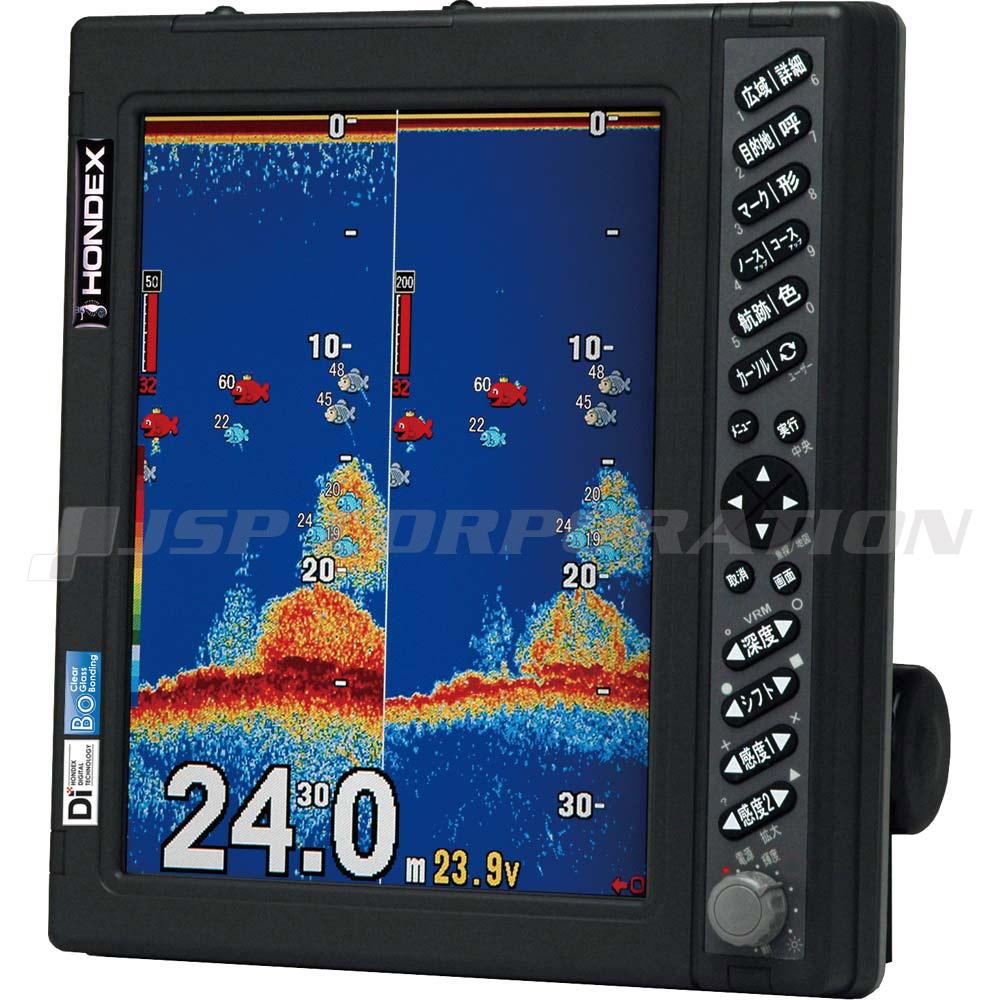 HONDEX(ホンデックス)10.4型カラー液晶デジタル魚群探知機HE-7311F-DI-Bo TD47 1kW・50&200kHz