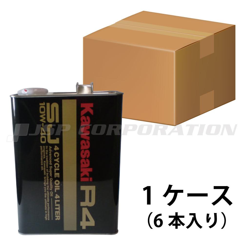 KAWASAKI4サイクルジェットオイル R4SJ-10W-40 4L 1ケース6本