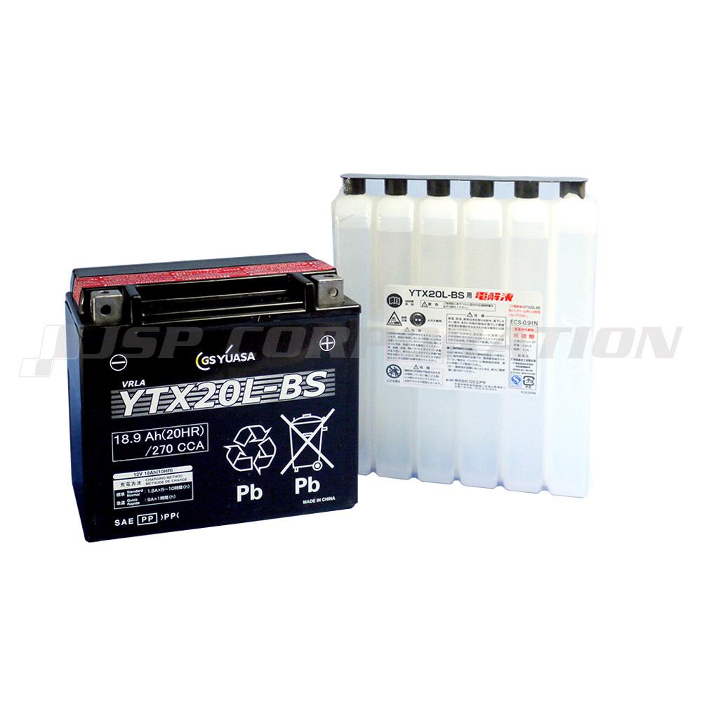 GS YUASA ジーエス ユアサ バッテリー YTX20L-BS メンテナンスフリー
