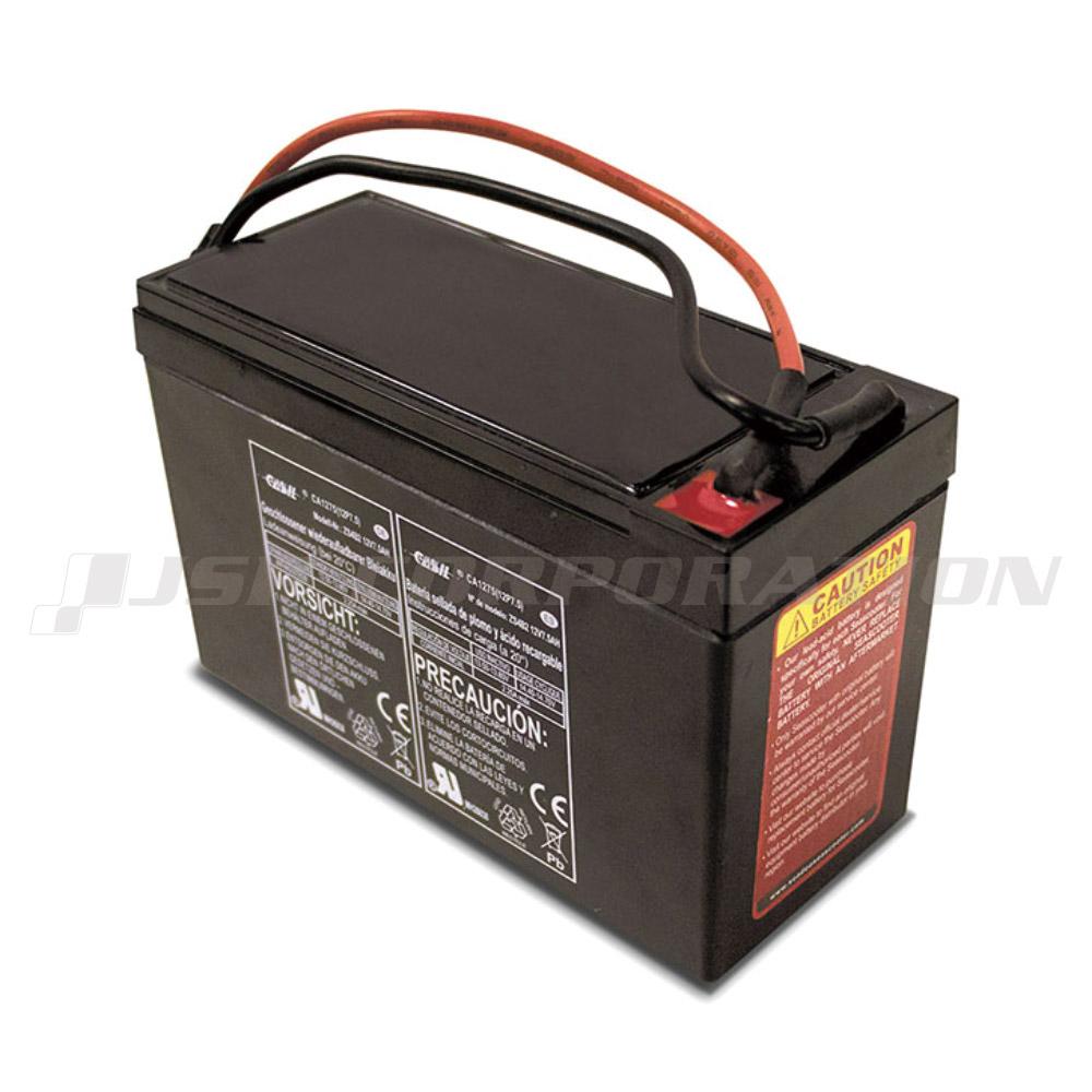 バッテリーシースクーター用SD5540/SD6545X/SD5542M/SD59001M/ YME23250/YME23300/YME23002/YME23001専用 ZS08 12V/7.5Ah