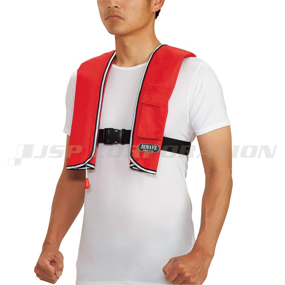 BEWAVE手动膨胀式救生衣头颈赊帐型大海LG-3型浮力10.6gf
