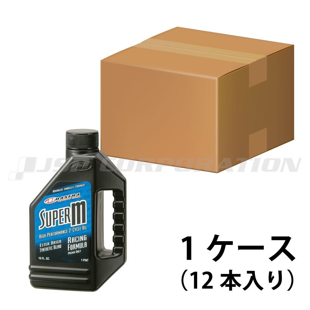 MAXIMAスーパーM オイル【1ケース】 《473ml×12本》