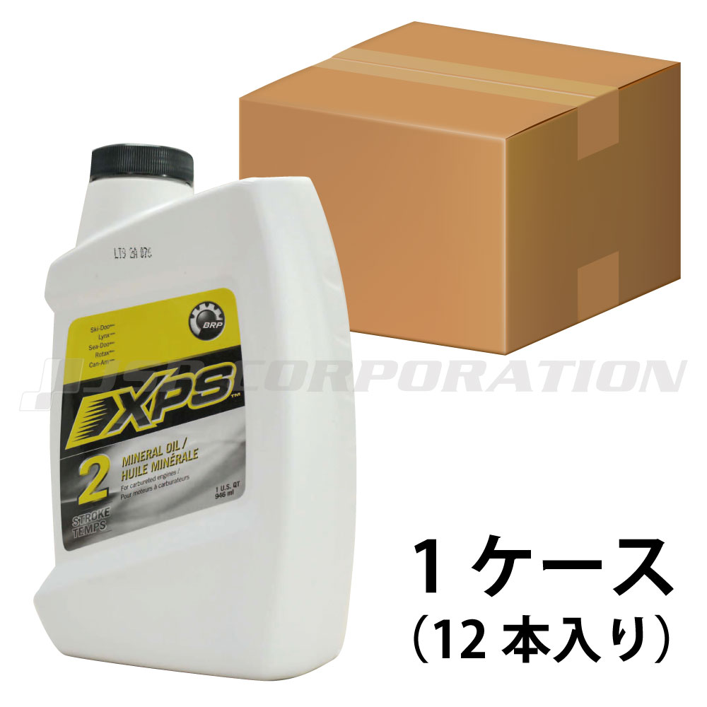 SEA-DOOXP-S 2スト ミネラルオイル 1ケース《946ml×12本》