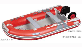 JOYCRAFT(ジョイクラフト)ランチングホイールスライド式 高出力船外機用 40cmタイヤ