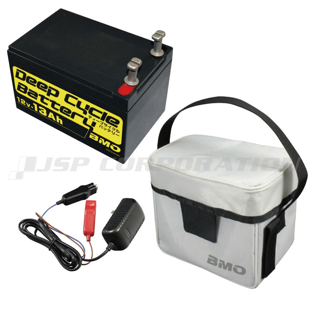 BMO(ビーエムオー) ディープサイクルバッテリー13Ah (BM-D13) 本体&チャージャー&バッグセット 電動リール向け