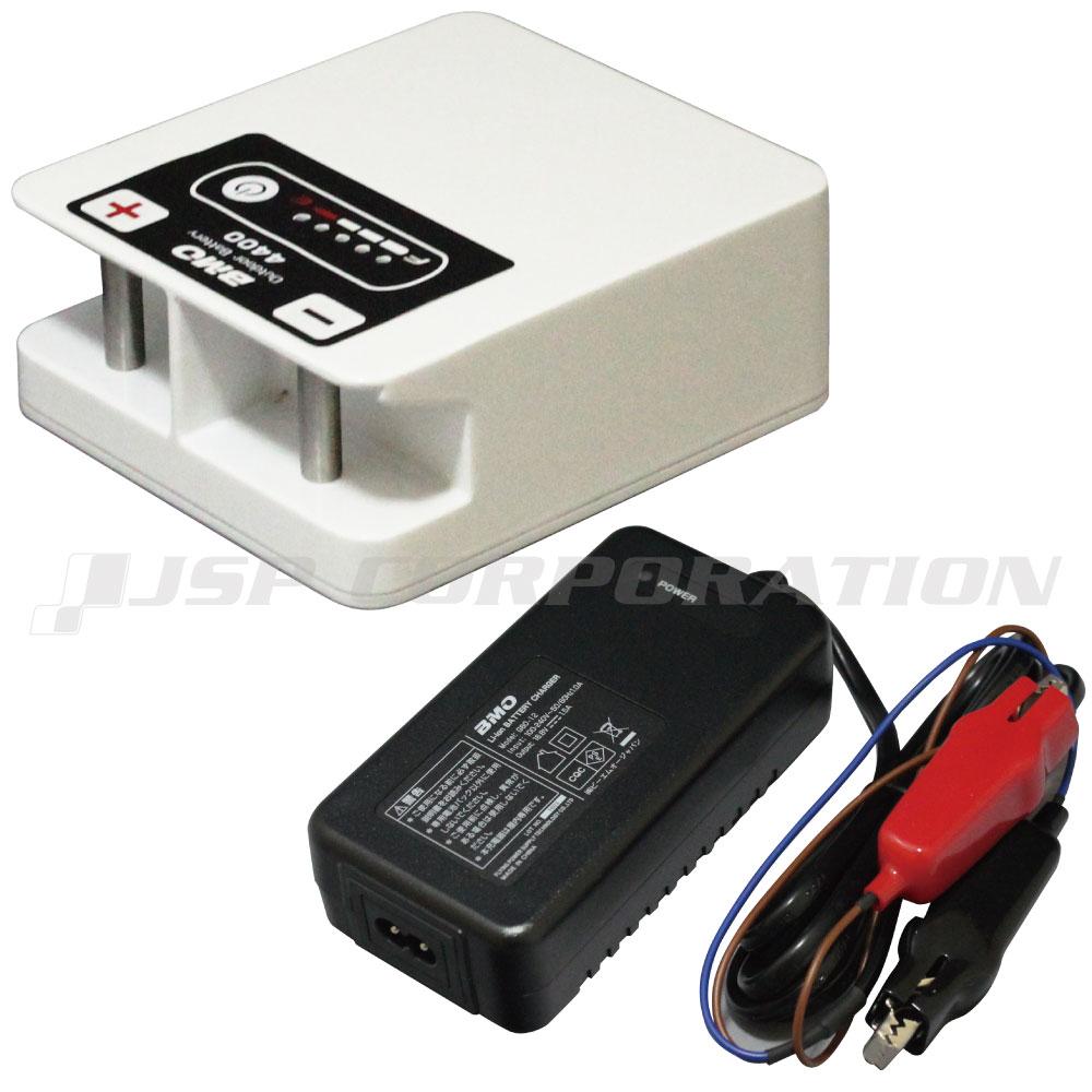 電動リール用 バッテリー BMO アウトドアバッテリー4400 充電器セット