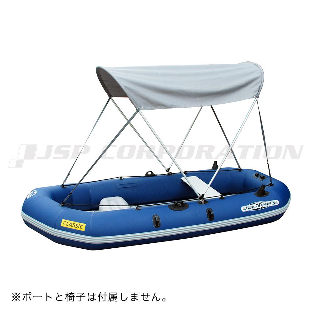 楽天 ボート