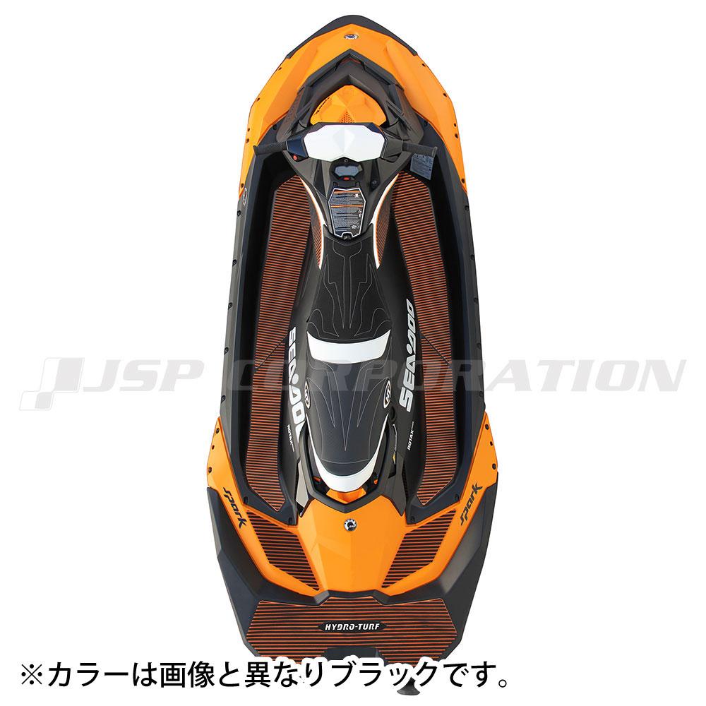 HYDRO-TURFデッキマットキット(テープ付き)SPARK 3人乗り(14-16) Cut Groove, Black