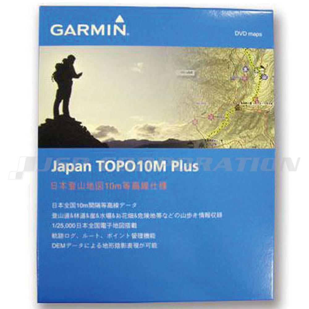 マップソース microSD日本登山地図